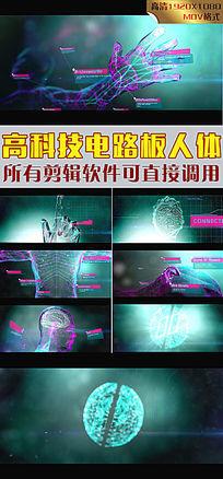 高科技虚拟现实电路板人体结构线条VR视频