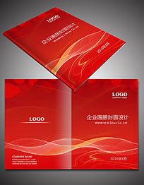 红色高档画册封面版式设计