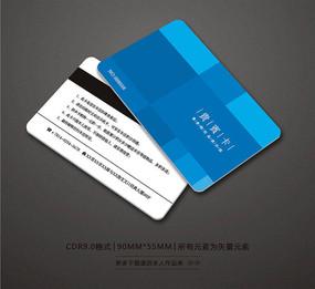 蓝色时尚VIP卡设计