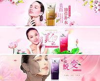 淘宝化妆品海报设计
