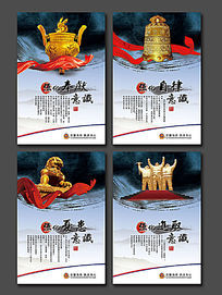 中国风水墨廉政展板