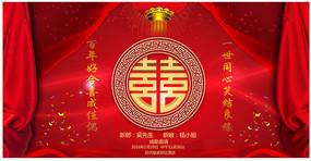 中式传统喜字结婚背景板