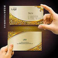 高贵名片设计欣赏黄金属名片