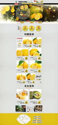 坚果干货零食水果特产淘宝首页
