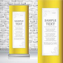 简洁黄色立体金属质感公司简介商务展示易拉宝