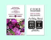 欧式简约粉色花朵婚礼邀请卡