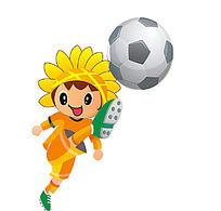 踢足球的向日葵吉祥物