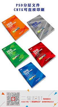 整套企业创意画册封面设计