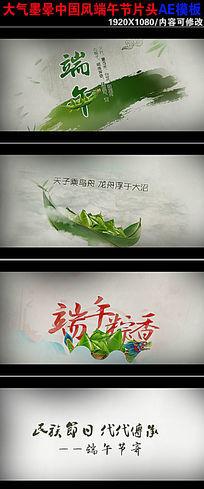 中国风水墨龙舟屈原端午节片头ae模板