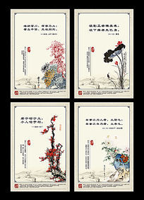 中国画廉政展板