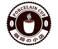 最新咖啡店标志设计PSD模板下载