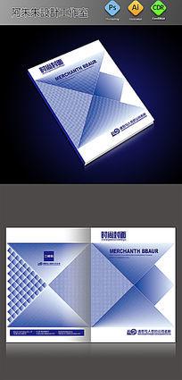 蓝色画册封面设计素材PSD