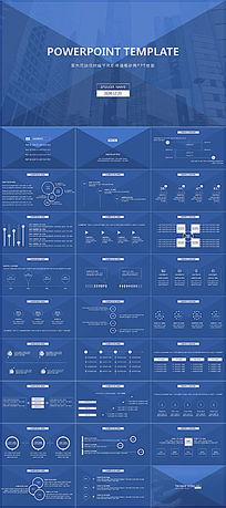蓝色简洁信封扁平化职场通用动画PPT模板