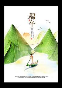 清新水墨风格端午节宣传海报设计