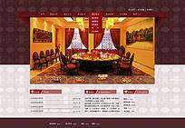 大气酒店网站PSD模板