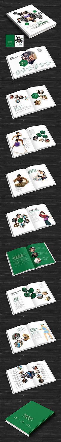 绿色大气健身画册