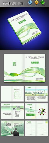 企业绿色清新健康环保画册设计素材