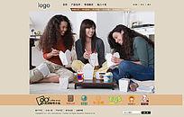 食品快餐网站PSD模板