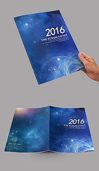 星空科技封面