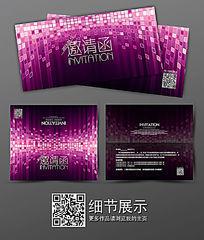 紫色炫光方塊邀請函
