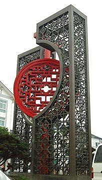 中国结雕塑