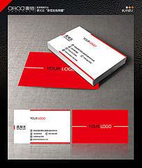 红色简约时尚商务名片设计