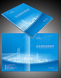 蓝色建筑画册封面设计模版