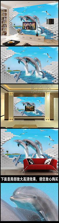 3D立体海底世界海豚电视背景墙海豚背景