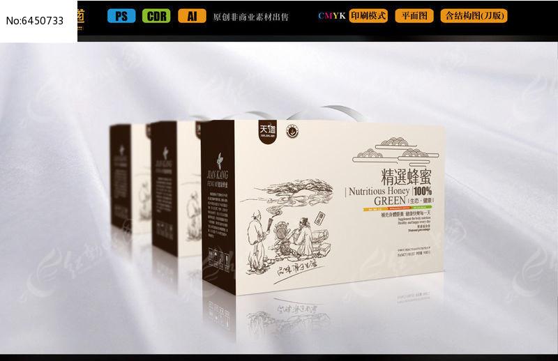 古典蜂蜜包装图片