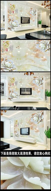 家和富贵玉雕牡丹百合电视背景墙