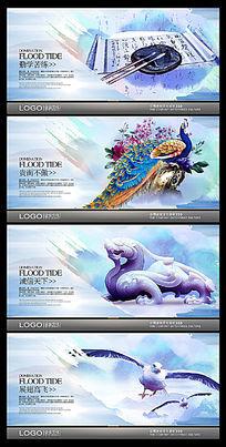 企业文化中国风展板设计