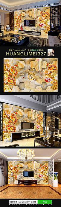 彩雕牡丹花立体电视背景墙