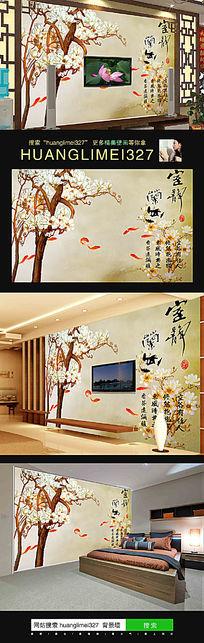 彩雕玉兰花鲤鱼图电视背景墙