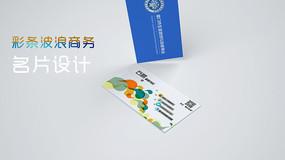 彩色方条商务名片设计