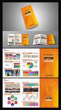 传媒公司广告折页设计