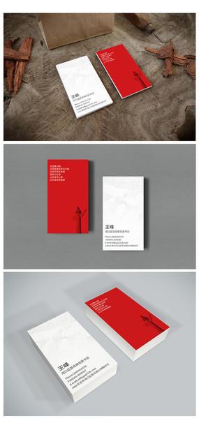 红色竖版企业通用名片设计