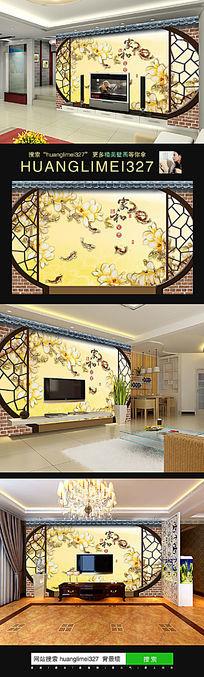 家和富贵中式彩雕玉兰电视背景墙