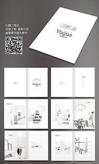 简约家居画册设计