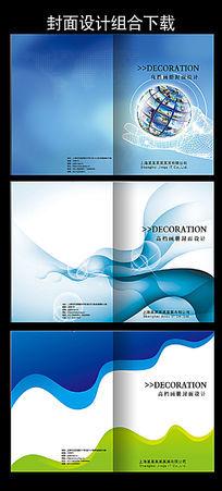 蓝色简洁画册封面PSD分层图片设计下载