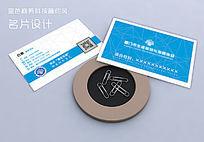 蓝色简约科技线条名片设计