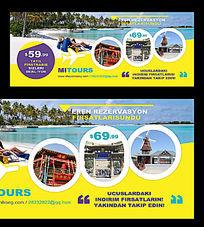 旅游展板海报PSD模板