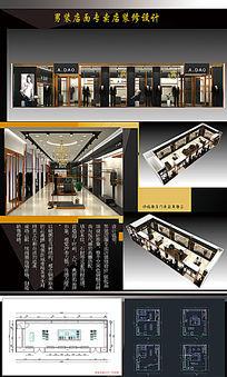 男装服装店面专卖店装修设计3D MAX效果图源文件加CAD平面图源文件