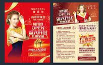 赛菲尔珠宝新店盛大开业促销宣传DM海报