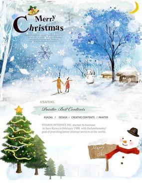 圣诞节海报插画设计