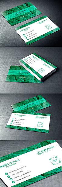 时尚绿色园林名片