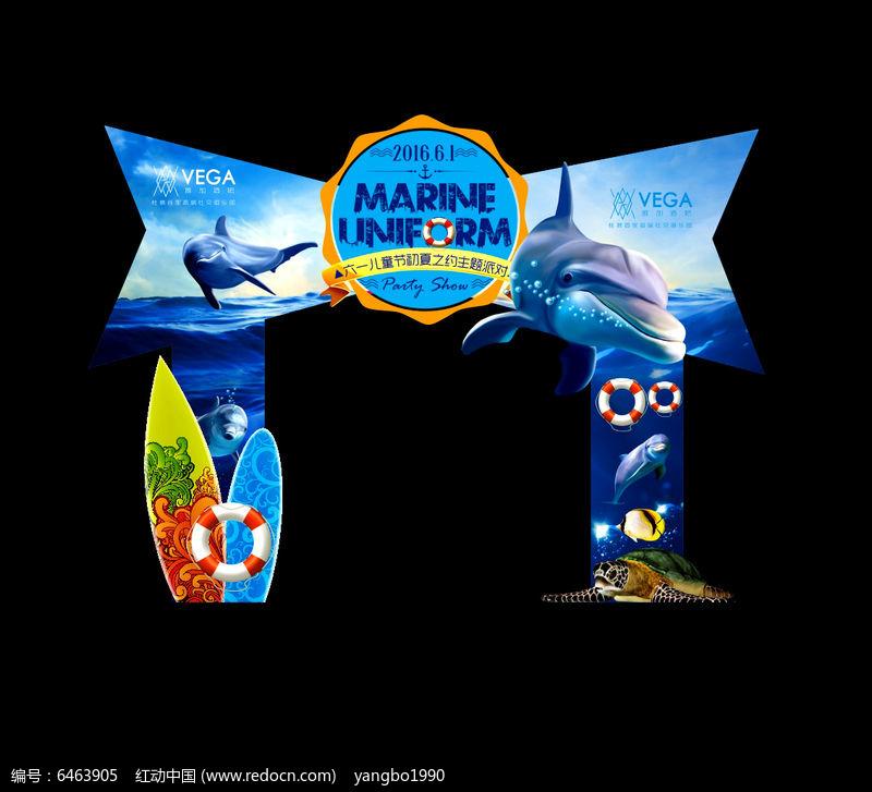 夏季海洋创意活动门头kt板设计图片