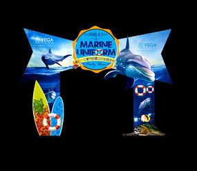 夏季海洋创意活动门头KT板设计
