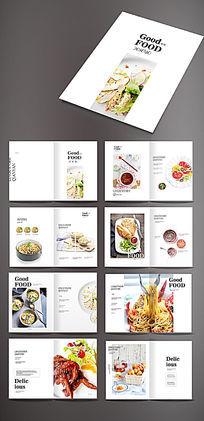 诱人美食画册设计