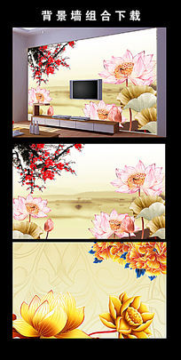 中国风荷花电视背景墙图片设计