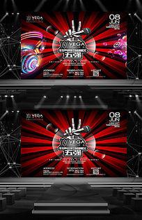 中国好声音唱歌比赛舞台背景板设计